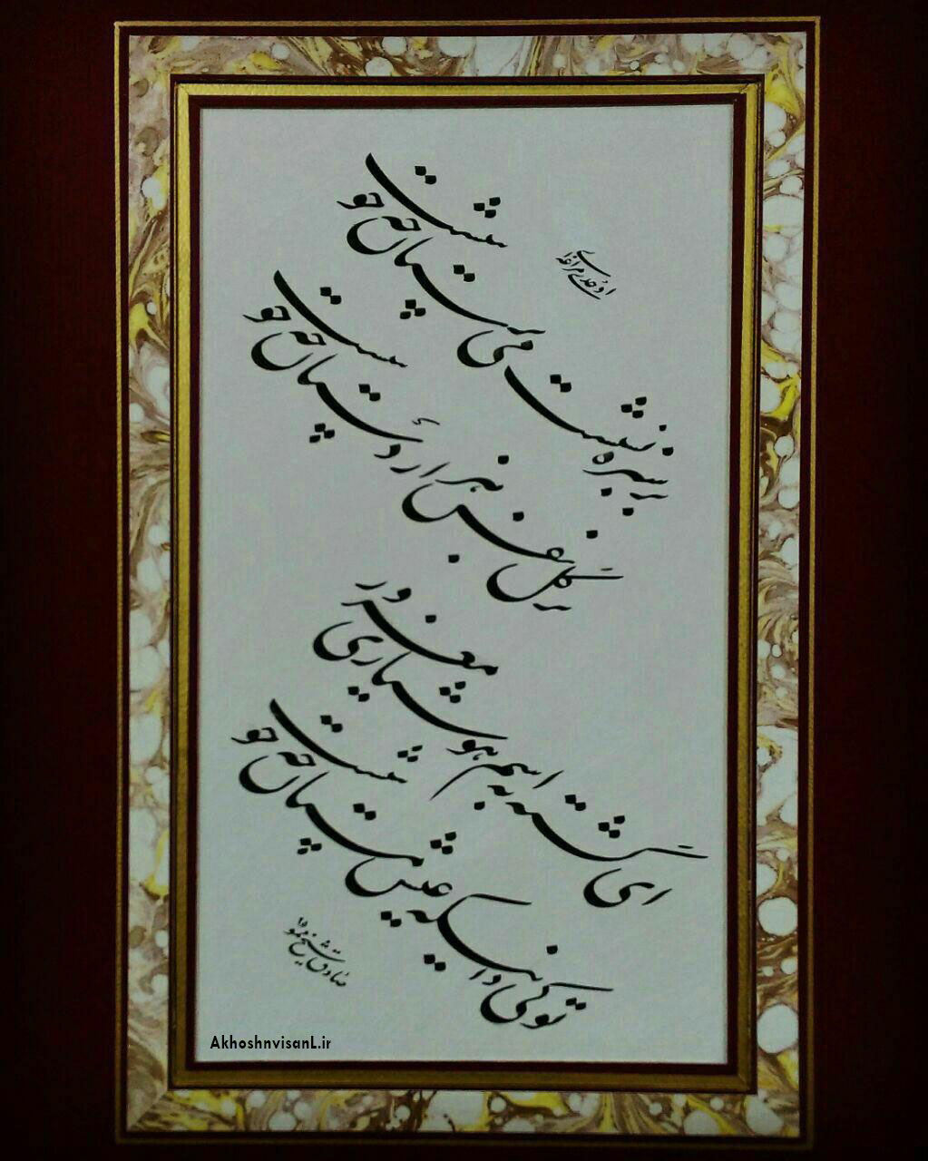 چلیپا اثر جناب صادق شیخ ممو